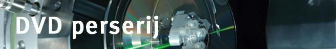 DVD Fabriek